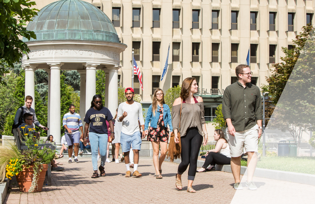 Students walking through Kogan plaza
